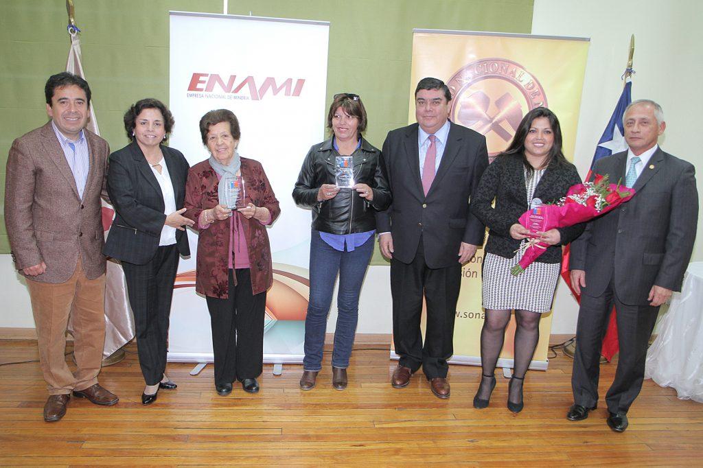 Celebración realizada el 29 de agosto del 2015 en Copiapó, en donde se premió a distintos actores de la minería con el Premio San Lorenzo y el